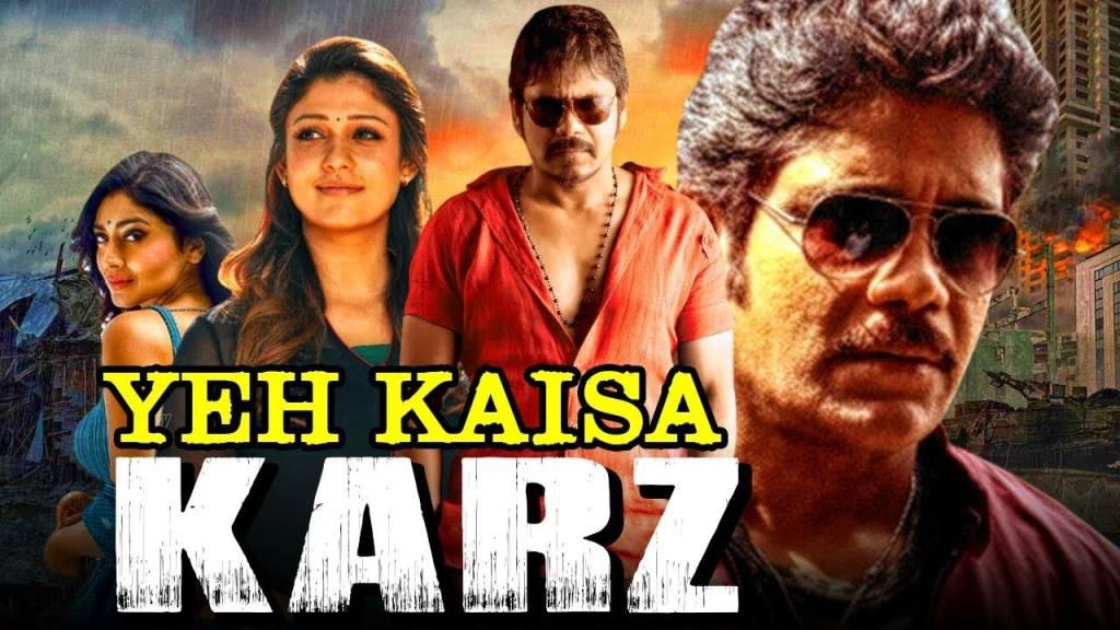 List of Hindi Dubbed Movies of Shriya Saran (24)