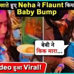 Neha Kakkar shared a new video with Baby Bump